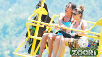 ZOORI (Zoo at Residence Inn Tagaytay), Tagaytay, Zoo Tickets & Passes