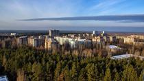 One-day group tour, Kiev, Day Trips