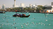 Dubai Private Heritage Tour and Seaplane Tour, Dubai, Air Tours
