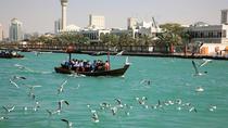 Dubai Private Heritage Tour, Dubai, Private Sightseeing Tours