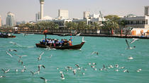 Dubai Private Heritage Tour und Wasserflugzeug Tour, Dubai, Air Tours