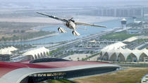 Seaplane Tour to Dubai from Abu Dhabi and Bateaux Dinner Cruise, Abu Dhabi, Air Tours