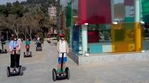 City Tour 90 minutes, Malaga, Cultural Tours