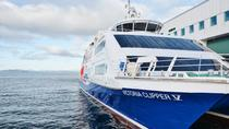 Day Trip from Seattle to Victoria on the Victoria Clipper, Seattle, Day Trips