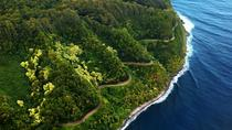 ONE DAY TOUR: Heavenly Hana Tour Maui - Island Hopping Oahu to Maui, Oahu, null