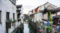 Private Full Day Tour to Suzhou from Shanghai in Your Way, Shanghai, Day Trips