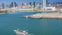 San Diego Harbor Cruise, San Diego, Hop-on Hop-off Tours