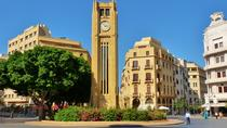Beirut Historical (half day), Beirut, Cultural Tours