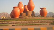 East Coast Tour, Dubai, Private Sightseeing Tours
