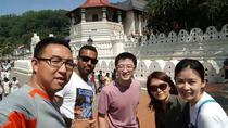 Kandy City Tour with MTH, Kandy, Cultural Tours