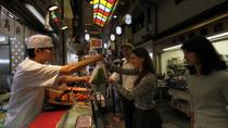 Kyoto Cooking Class, Sake Tasting and Nishiki Food Market Walking Tour, Kyoto