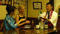 Kyoto Small-Group Sake Brewery Tour with Sake Tasting, Kyoto, Beer & Brewery Tours