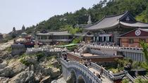 KORAIL Pack Voyager: Gyeongju, Busan and Jeju 5 Days from Seoul , Seoul, Multi-day Tours