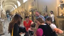 Skip the Line: Family Vatican Tour with Sistine Chapel and Carriage Pavilion, Rome, null