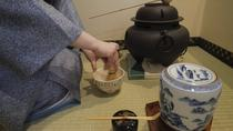 Tea Ceremony Ren, 札幌
