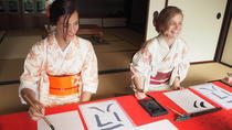 Japanese Cultural Experience set of 3, Hiroshima, Overnight Tours