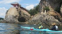1day Sea kayaking tour with lunch at Fukuyama, Tomonoura, Hiroshima, Hiroshima, 4WD, ATV & Off-Road ...