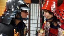Authentic Samurai experience - armor photo-shooting, Tokyo, Photography Tours