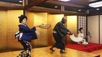 Buffet Plan to Appreciate the Refined Dance by Asakusa Geisha, Tokyo, Full-day Tours