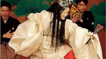 Experience FUKUYAMA - Noh Experience Enjoy Traditional Japanese Performing Art, Hiroshima, ...