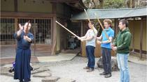 Experience Shodo and Kendo at Miyajima Misen Daihonzan Daisho-in (including samurai lunch), Kyoto,...