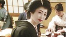 Geisha Entertainment Show including Japanese Boxed Meal with English Interpreter, Tokyo, Theater,...