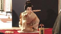 Geisha Entertainment Show including Multi-course Meal with English Interpreter, Tokyo, Theater,...