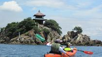 Have an adventure by kayak! A half-day tour in Tomonoura!, Hiroshima, 4WD, ATV & Off-Road Tours