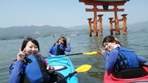 Miyajima Sea Kayak Short Course (1 hour), Hiroshima