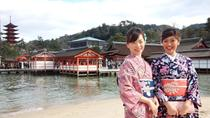 Miyajima sightseeing plan with rental kimono of high quality, Hiroshima, Cultural Tours