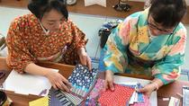 Origami in Kimono and Stroll Around Shukkeien Garden or Hiroshima Castle, Hiroshima, Attraction...