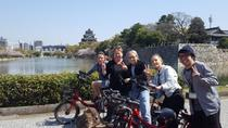 Peace route - Route to Feel Peace Visiting the Past and Present of Hiroshima, Hiroshima, ...
