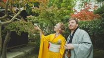 Take Pictures in Kimono with a Historical Japanese Garden in the Background, Hiroshima, Cultural...
