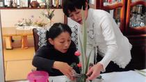 Watch the Flower Auction and Experience Ikebana using Japanese Flowers, Kyushu, Cultural Tours