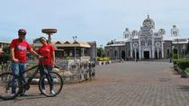 Cartago Day Trip in treno da San Jose: Bike Ride and Market Tour, San José