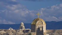 4-Day Christian and Jewish Sacred Sites Tour from Tel Aviv: Jerusalem, Jericho, Bethlehem and ...