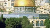 Jerusalem Private Transfer: Haifa Port to Central Jerusalem
