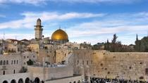 Private Tour: Highlights of Israel Day Trip from Jerusalem Including Old Jerusalem, Western Wall...
