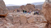 Private Tour: Masada and Dead Sea Day Trip from Tel Aviv, Tel Aviv, Day Trips