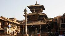 Bhaktapur Half Day Tour, Kathmandu, Cultural Tours