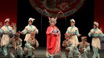 TaipeiEYE Traditional Chinese Opera Show Ticket, 台北市