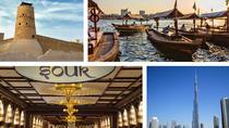 Dubai City Tour, Dubai, Cultural Tours