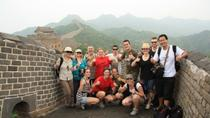 Great Wall of China Small Group Day Trip from Beijing, Beijing, Day Trips