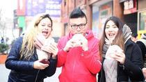 Xian Ancient City Wall and Street Food Tour, Xian, Food Tours