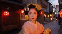 Half Day Small-Group Kyoto Cultural Tour, Kyoto, Bus & Minivan Tours