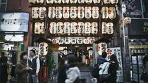 Kyoto - Lanes and Lanterns Private Evening Tour Including Traditional Japanese Snacks, Kyoto, ...