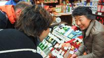 Made In Kyoto Shopping Tour with a Local: Tastes of Tea, Sweets and Sake, Kyoto, Sake Tasting and ...