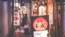 Tokyo by Night: Japanese Food Tour, Tokyo, Photography Tours
