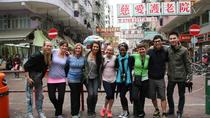 Private Half-Day Walking Tour of Kowloon in Hong Kong, Hong Kong SAR, null