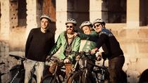 Rome City Small-Group Electric-Assist Bicycle Tour, Rome, Airport & Ground Transfers